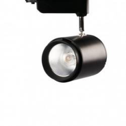 Трековый светодиодный светильник 30 ватт