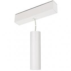 Светильник MAG-SPOT-HANG-45-R50