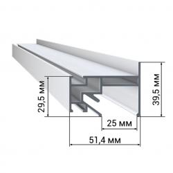 Профиль LumFer PP01-WH/BK парящий потолок